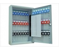 ns-s42 42 key cabinet