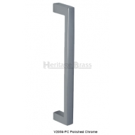 v2056 245mm pull handle