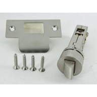 smart latch 70mm (57mm(back set) tubular latch